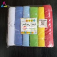 BABY CHAZ Bedong Bayi Katun Swaddle Selimut Rainbow