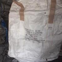 Karung Jumbo Bag Bekas Ukuran 1 Ton (baru 1x pakai)