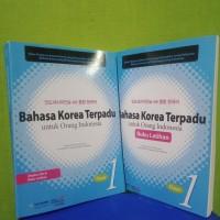 PAKET BAHASA KOREA TERPADU PLUS LATIHAN JILID 1