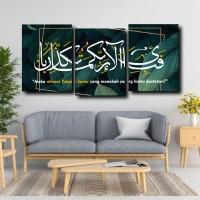 Hiasan dinding kaligrafi Ar -Rahman Ukuran Besar