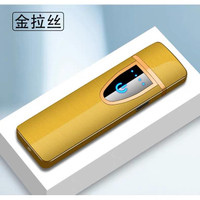 Korek Api Elektrik Lighter Fingerprint Touch Sensor Rechargeable - panjang