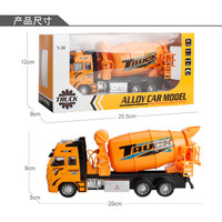 Diecast Mobil Molen | Mainan Anak Miniatur Truk Molen No.292H-2