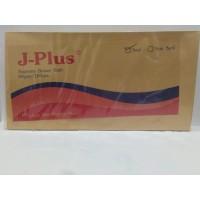 AMPLOP COKLAT JP B SEAL SUPER KABINET J-PLUS 621239506