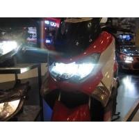 LAMPU LED N-MAX AUTOVISION GEN2 PUTIH