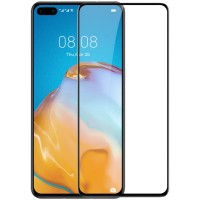 Tempered Glass Huawei P40 Nillkin Anti Explosion CP+ Pro