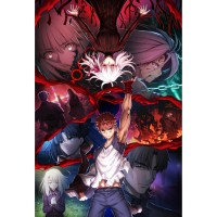 Poster Anime A3+ - Fate / Stay Night : Heaven's Feel 3