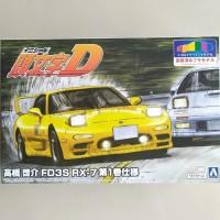 Aoshima 1/24 Initial D Pre-Painted FD3S RX-7 Comic Ver.