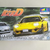 Aoshima 1/24 Initial D Pre-Painted FD3X RX-7 Project D Ver.