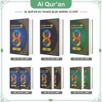 PROMO AL QURAN MURAH : Al Quran Ku Tajwid Blok Warna15 Brs Ayat Pojok