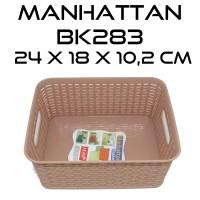 Manhattan Basket BK 283 Asvita / Keranjang / Kotak