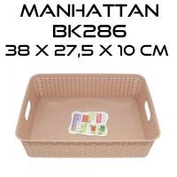 Manhattan Basket BK 286 Asvita / Keranjang / Kotak
