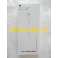 New 2019 Apple USB-C USB C to Digital AV Multiport Adapter MUF82 4K