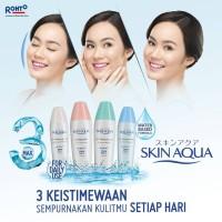 Skin Aqua UV (Moisture Gel/Mild Milk/Moisture Milk/Whitening)(40gr)