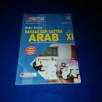 Buku Siswa Bahasa Dan Sastra Arab Untuk SMA Kelas 2 K13 Revisi