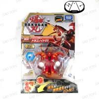 Bakugan Ultra Dragonoid BARU NEW ORI Bakugan Battle Planet Murah