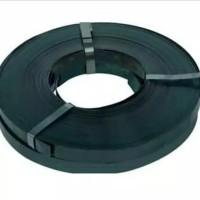 Tali Strapping Band Besi Plat Stell 32mm