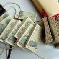 uang kuno 10 sen dwikora 1964 harga obral