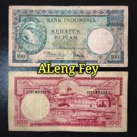 uang kuno Seri Hewan 100 Rupiah Tupai Tahun 1957