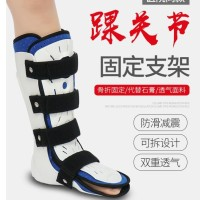 ankle foot orthosis /ankle brace /drop foot