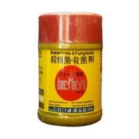 Bactocyn 150 AL 100ml Bakterisida dan Fungisida Obat Baktosin 150AL
