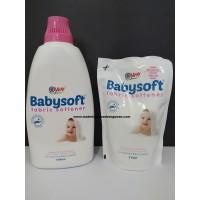 SET Babysoft Fabric Softener Yuri 410 ml Anti Bacterial Pengharum