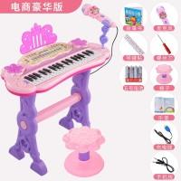 Piano Elektrik Anak Set Lengkap dengan Microphone dan Kursi Duduk