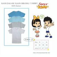 Singlet Kaos Dalam Polos Anak SOREX | Baju Kaos Oblong Anak | t-shirt