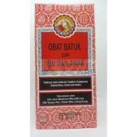 Obat Batuk Cap Ibu dan Anak / Nin Jion Pei PA Koa 150mL