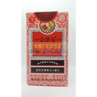 Obat Batuk Cap Ibu dan Anak / Nin Jion Pei PA Koa 75mL