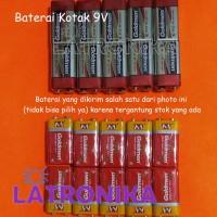 Baterai 9V Batere 9Volt Baterry 9 V Batre 9 Volt Baterai Kotak 9V