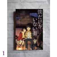 Poster anime Boku dake ga Inai Machi ERASED hiasan dinding kayu A3