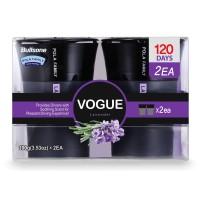 Vogue-Lavender : Pewangi Dari Korea Parfume Mobil