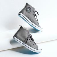Sepatu Sneakers Casual Lucky Star Sierra Hi Grey