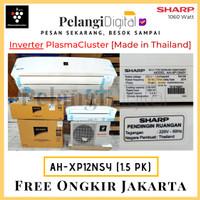 PROMO SHARP AC 1.5 PK INVERTER PLASMACLUSTER ION - AH-XP12NSY