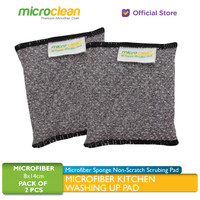 MICROCLEAN Non-Scratch Microfiber Scrubbing Pad Sponge Anti Gores