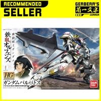HG /144 Gundam Barbatos - Bandai