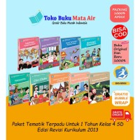 BEST SELLER PAKET BUKU TEMATIK SD KELAS 4 PAKET 1 TAHUN K13 REV 2018