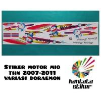Stiker striping motor mio sporty doraemon merah putih