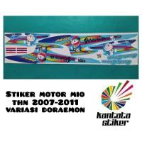 Stiker striping motor mio sporty doraemon biru muda