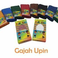 SARUNG ANAK JUNIOR GAJAH UPIN UMUR 3-12 TAHUN