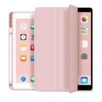 iPad 6 2018 5 2017 Pro 2016 Air 2 9.7 Autolock Cover Slot Pencil Case