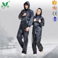 Jas Hujan Ivory Premium Model Semi Jas + Celana not axio / tiger