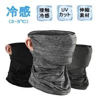 Masker Buff Sepeda Bahan Prem ICE SILK Proteksi upto UV400 Cpt Kering