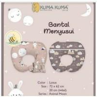 KUMA KUMA - BANTAL MENYUSUI DAN BANTAL TANGAN (new motiff!!!)