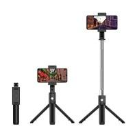 Selfie Stick K07 Tongsis Bluetooth Shutter Tripod 195-700mm