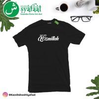 Kaos Dakwah Syafaat Lengan Pendek - Bismillah