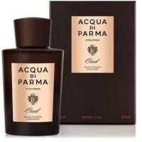 Parfum Refill Giorgio Armani Aqua Digio Parma leather