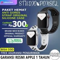 Apple Watch Series 5 Nike+ 40mm Grey Black Silver White Sport Band