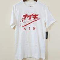 Jordan Legacy 1 T-Shirt White