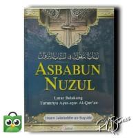 Asbabun Nuzul nujul jabal imam jalaluddin as suyuthi kitab terjemah